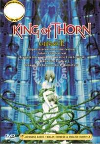 DVD ANIME Movie KING OF THORN Ibara no Ou