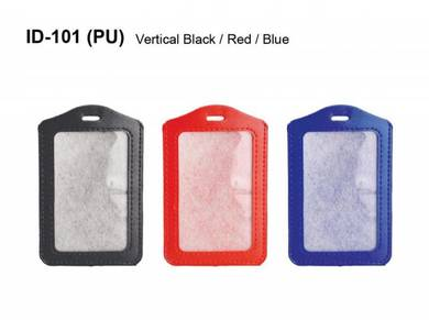 Vertical PU ID Card Holder