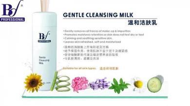 Biodermie Gentle/Active/Bal Cleansing Milk 200ml