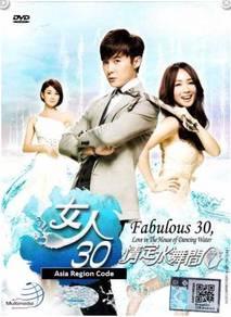 DVD TAIWAN DRAMA Fabulous 30, Love in The House of