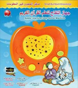 Apple Holy Quran (04)