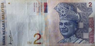 Wawasan RM2 note