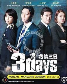 Korea drama dvd 3 days