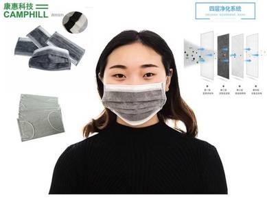 Active Carbon Non Woven Disposable Facemask