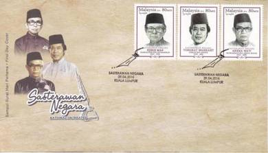 First Day Cover Laureates Sasterwanan Msia 2016