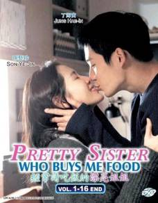DVD Korean Drama Pretty Sister Who Buys Me Food