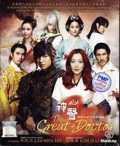 KOREA DRAMA DVD THE GREAT DOCTOR Vol.1-24