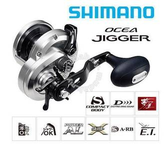 Shimano Ocea Jigger 1501HG / 2001NRHG / 3000HG