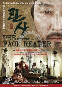 DVD KOREA MOVIE The Face Reader Malay Sub