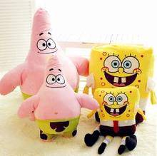 Cute pink Patrick Star ( spongebob friend) soft