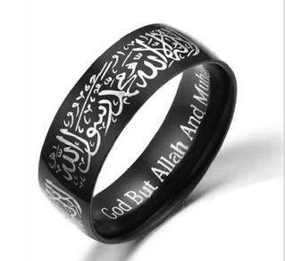 Muslim Muslimah Ring Cincin Islam Allah bracelet 1