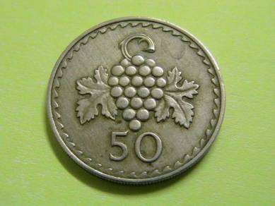 Cyprus 50 Mils 1980