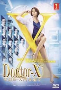 DVD Japanese Drama Doctor-X