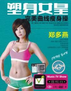DVD JUNG DAYEON Slim Body Exercise