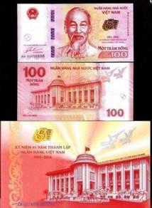 Vietnam Commemorative Banknote 2016