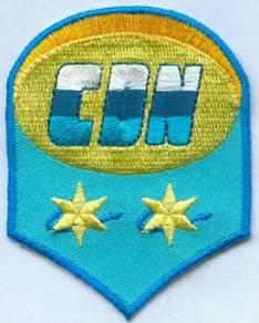 Crucero del Norte Argentina Football Badge Patch