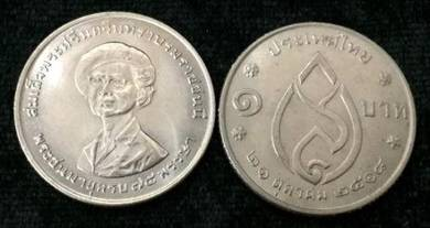 THAILAND 1 BAHT 75th MOTHER OF KING coin unc