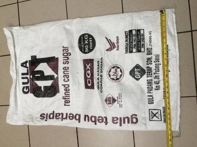 Sugar bag/ Guni Bag