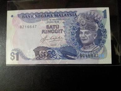 Malaysia 5th series RM1 Aziz Taha Last Prefix
