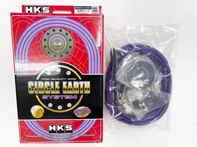 HKS Circle Earth Grounding Universal System Japan