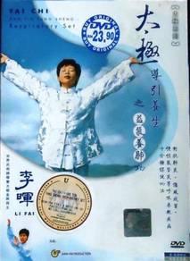DVD TAI CHI Li Fay Dao Yin Yang Sheng Respiratory