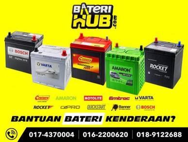 Car battery Almera Bezza Saga bateri kereta
