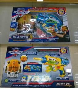 Mask & Pistol Kids Blaster Soft Bullet