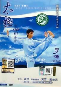 DVD TAI CHI li Fay Keep Fit Therapeutic Forms