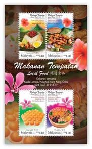 Miniature Sheet Local Food Malaysia 2014
