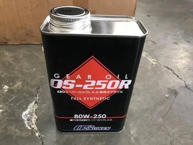 OS GIKEN 250R Full Synthetic LSD Gear Oil