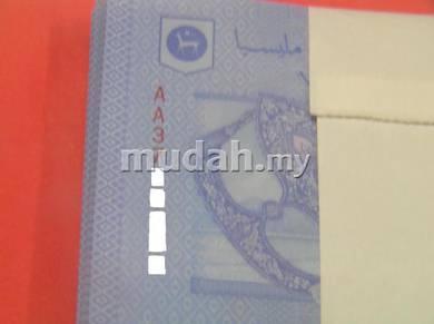 Malaysia 12th series new notes RM1 AA prefix