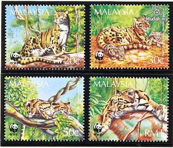 Mint Stamp Clouded Leopard Malaysia 1995