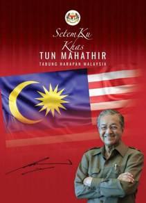 Setem Ku Khas Tun Dr. Mahathir Mohamad 2018