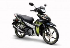 Honda dash 125 (1 disc) limited stock