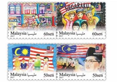 Mint Stamp Negaraku Malaysia 2017