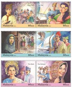 Mint Stamp Malay Folk Stories Malaysia 2014