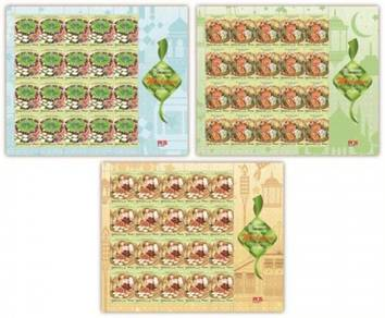 Mint Stamp Sheet Festive Food Series Malay 2017