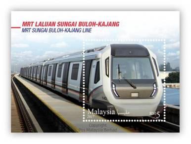 Miniature Sheet Mass Rapid Transit Malaysia 2017
