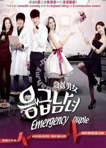 KOREA DRAMA DVD Emergency Couple