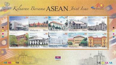 Mint Stamps 10v Asean Joint Issue Malaysia 2007