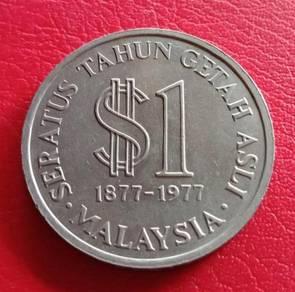 RM1 Seratus Tahun Getah Asli 1877-1977