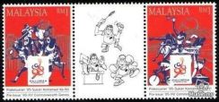 Mint Stamp Commonwealth Games Malaysia 1995