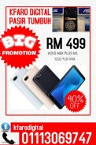 Asus-Max Plus M1 -4GB RAM
