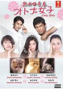 DVD JAPAN DRAMA Lady Girls