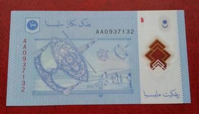 RM1 Zeti Aziz AA0937132 (UNC)