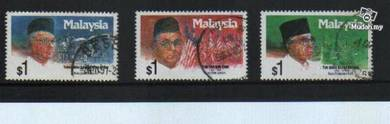 Use-d Past Prime Ministers Malaysia 1991