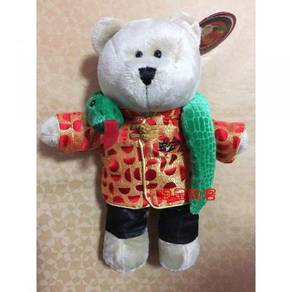 Starbucks 2013 Zodiac Snake Bearista Plush