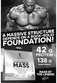 KEVIN LEVRONE MASS Gainer - 6.8kg