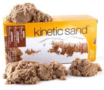 Kineric Sand (1 kg)