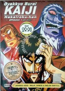 DVD ANIME Gyakkyo Burai Kaiji Hakairoku-Hen 1-26